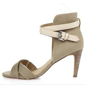 Joe's 7M Beige Sandal, Heel, with Ankle Strap